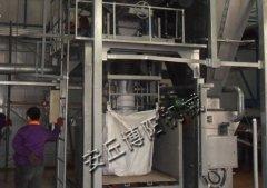 无机肥吨袋包装秤,肥料颗粒吨袋包装机