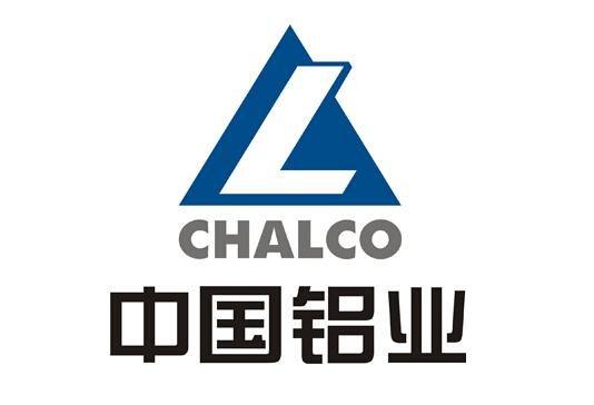 中国铝业延伸高质量发展路径