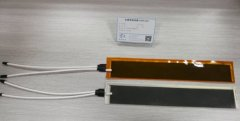 GHF101石墨烯加热膜的图片