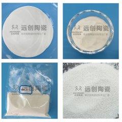 硅酸锆陶瓷砂