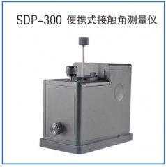 胶水胶体接触角测量仪,粉末接触角测定仪,便携式水滴角测试仪