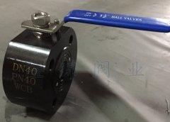 球阀Q71F-40C