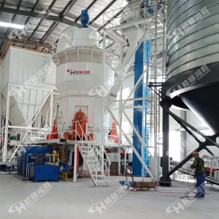 鸿程磨煤机HLM28/2M立式磨粉机煤粉矿粉矿渣立磨机大型立磨图片