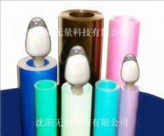 ptfe微粉 耐磨润滑添加剂