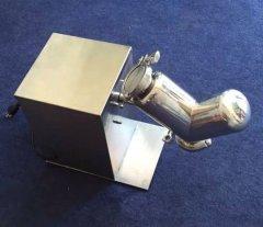 单臂V型物料混合机的图片