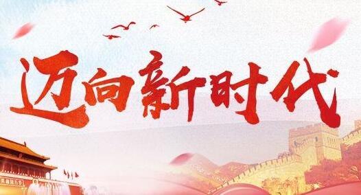 张湛:新时代下非金属矿行业与民营企业家的第二次觉醒