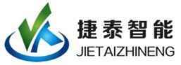 安徽捷泰智能科技有限公司作为参展单位出席2018第二届石英精细加工及应用技术交流会