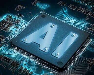 科技日报:华为的7纳米AI芯片是很强,但外行请别瞎吹