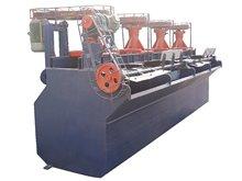 机械搅拌式浮选机的图片