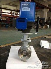 ZDRO/ZDRW型电动球阀的图片