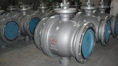 DN125Q347H-16P固定式球阀的图片