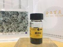 纳米锌粉的图片