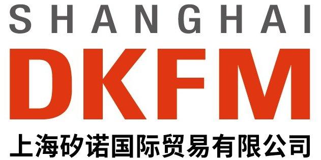 上海矽诺国际贸易有限公司作为参展单位出席2018第二届石英精细加工及应用技术交流会