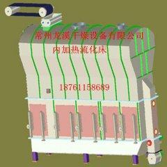 氯化钾烘干机   硝酸钾烘干机    氯化铵专用内加热流化床干燥机的图片
