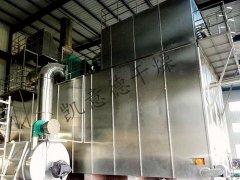 WPG系列卧式喷雾干燥机的图片