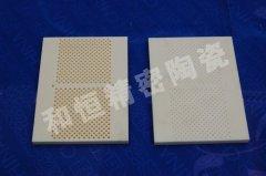陶瓷多孔板的图片