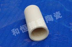 陶瓷管的图片