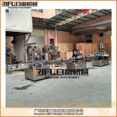 RF-2A化妆品专用灌装线的图片