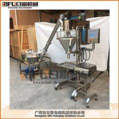 RF-GEF50C半自动粉剂灌装机的图片