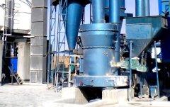 钾长石制粉磨粉机 磨粉设备制造者 磨粉机工作视频的图片