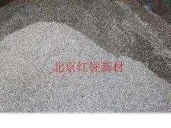 海绵锆粉的图片
