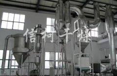 DWC系列脱水蔬菜带式干燥机的图片