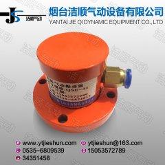 QSE型气动振动器