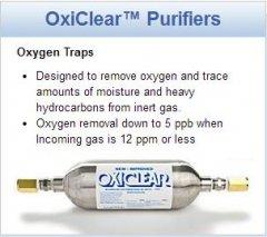 氧捕集阱的图片