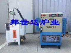 BXZQ活性炭活化旋转管式炉,气氛回转炉,实验电炉