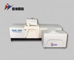 智能型湿法大量程激光粒度分析仪
