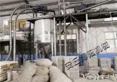 锌粉管链输送装置 煤粉输送用管链机