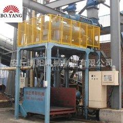 矿粉吨袋包装机、自动化吨袋包装机的图片