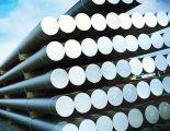 菲律宾镍生产商DMCI预计今年处境艰难