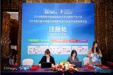 2019年第四届金砖锂电论坛暨电动汽车充换电产业大会在沪顺利召开