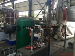 实验室用超微粉碎分级机的图片
