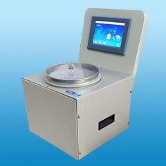 粉末活性碳粒径测定标准试验方法 汇美科HMK-200