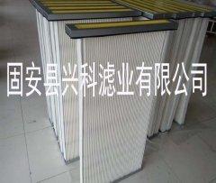 兴科长板框空气滤芯板框空气过滤器