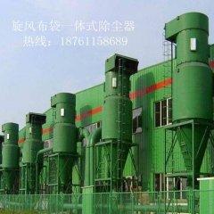 气流输送专用集料仓   粉体颗粒集成系统
