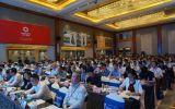 来宾:发展生态碳酸钙产业,打造中国绿色钙都