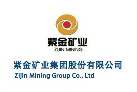 紫金矿业跻身福布斯榜,排中国有色矿企第一