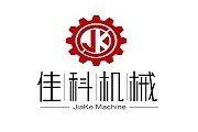 江阴市佳科机械制造有限公司.