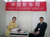 第四届国际粉体工业及散装技术(青岛)展览会圆满结束(图)