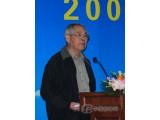 胡荣泽教授:我国粉体技术与产业发展方向