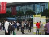 IPB 2010国际粉体工业/散料输送展览会开幕
