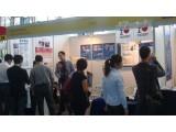 德祥成功参展第八届国际粉体工业/散装技术展览会