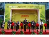 第九届国际粉体工业/散装技术展览会在上海成功举办