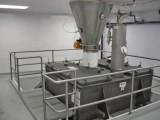 PSS公司连续和批量配料/混合系统