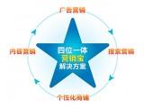 """中国粉体网2014年推出全新服务""""营销宝"""""""