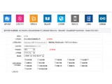 企业会员管理系统2014版成功上线