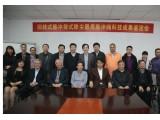 上海袋配迴转式脉冲袋式除尘器用脉冲阀科技成果通过鉴定达到国际先进水平